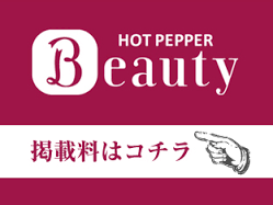 http://www.top-ad.co.jp/blog/archives/1065