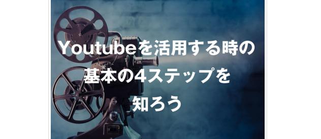 【注目!!動画プロモーション】広告も求人も動画マーケティングを!!