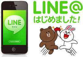 【注目ツール】『LINE@』で情報配信から予約、事前カウンセリングまで!
