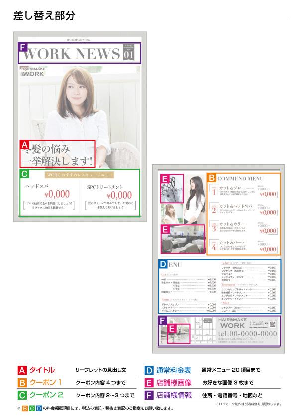 sample11-2