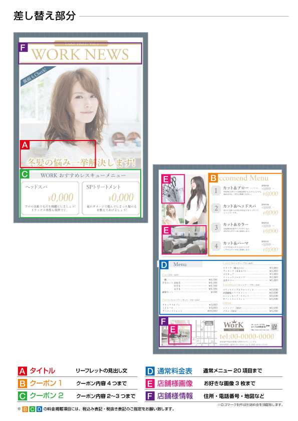 sample13-2