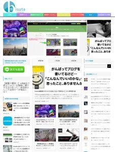 出典元:美容師の為のキュレーションマガジン【bisuta 】