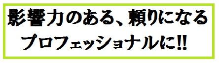 【大人気・影響力大】手書きポップの人気の理由を、ブログで実践!