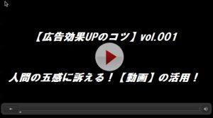動画再生アイコン02