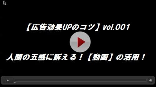 【オリジナル動画】を作成して、自社メディアに取入れる!  『音声』&『映像』は強い!!