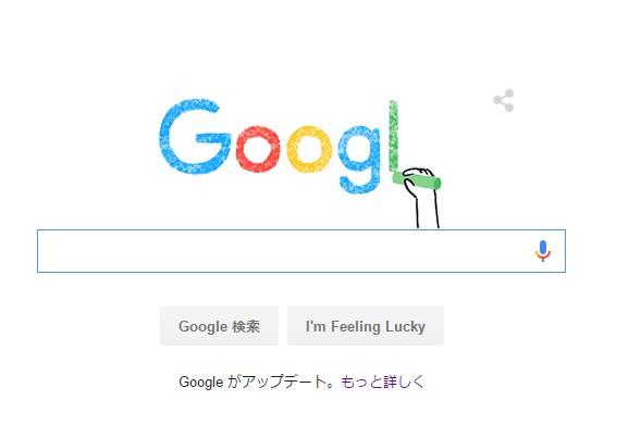 【簡単チェック】googleの機能を使ったサイトの確認。比較対象が分かるかも?!