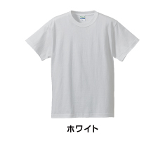 オリジナル Tシャツ制作! オリジナルプリントTシャツ 制作してみませんか?【小ロットでも安く!】