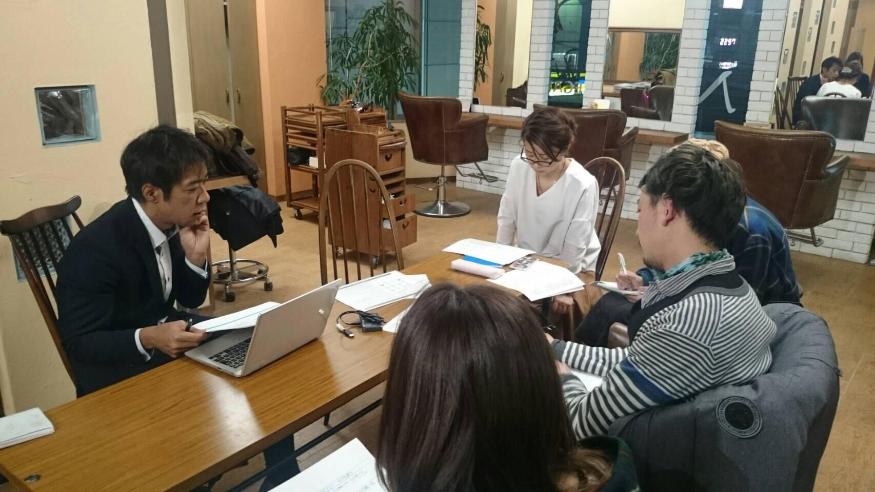 ネストブログ勉強会ウェブセミナー