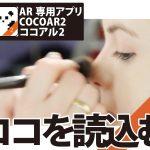 【パート・アルバイトスタッフ募集】 DTPデザイナー・グラフィックデザイナー求人情報