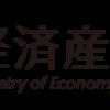【補助金取得方法】『持続化補助金』『コロナ特別対応型』『事業再開支援パッケージ』の申請と活用方法